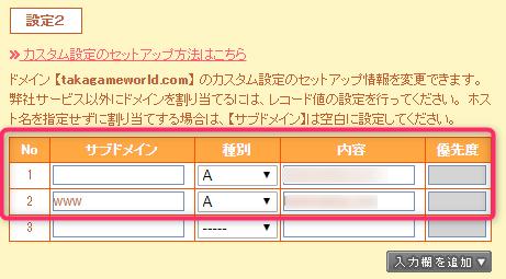 f:id:takapiece:20200423164124p:plain