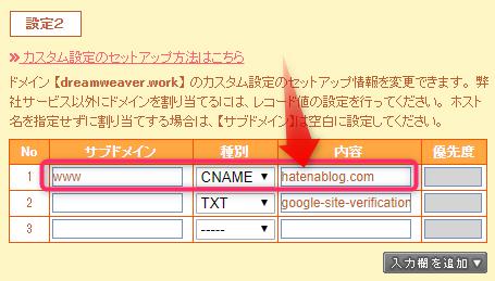 f:id:takapiece:20200423164546p:plain