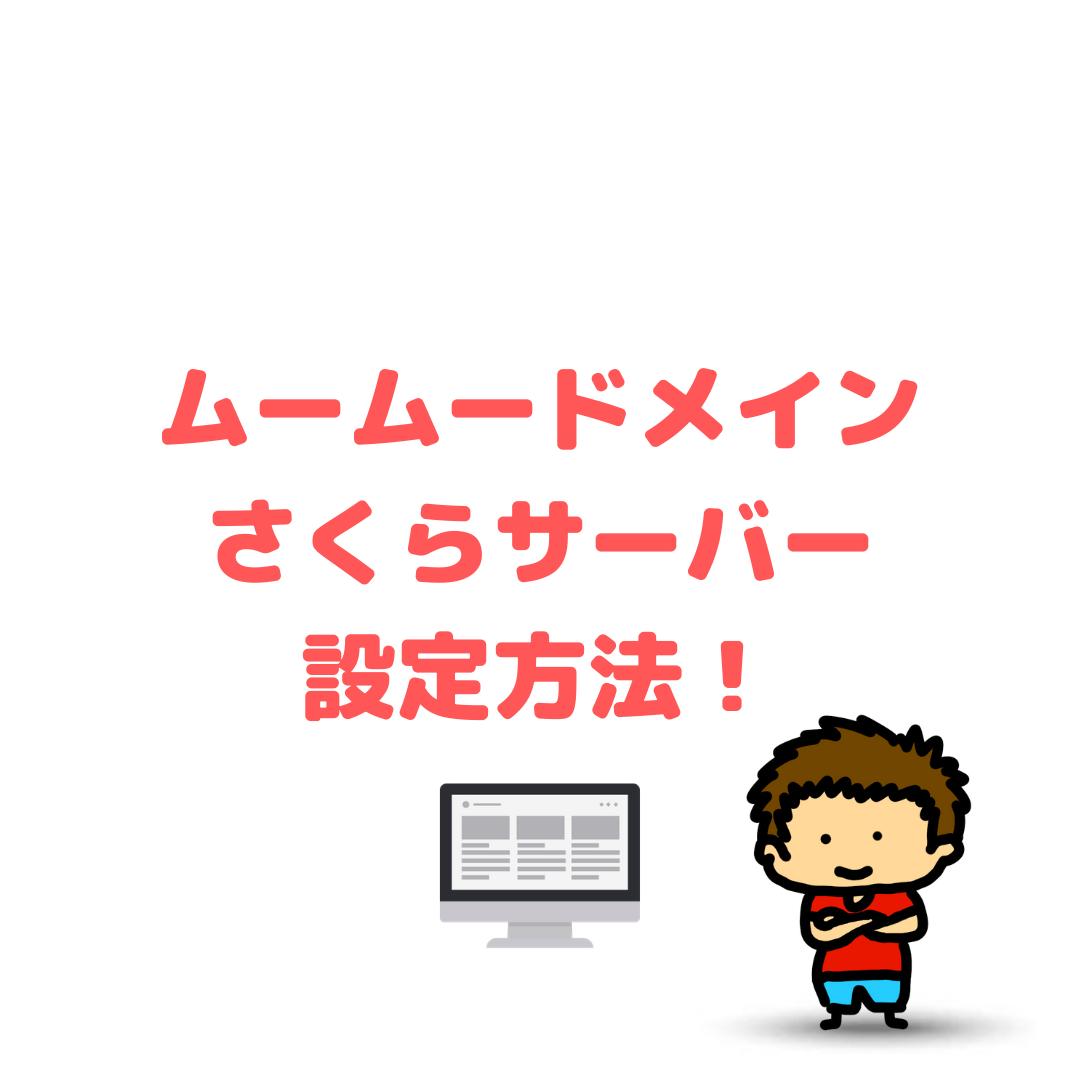 f:id:takapiece:20200423165626p:plain