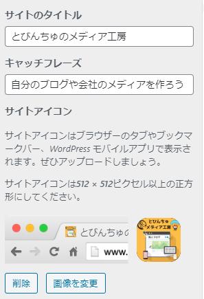f:id:takapiece:20200423175631p:plain