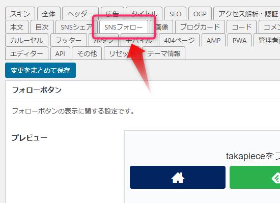 f:id:takapiece:20200423184328p:plain