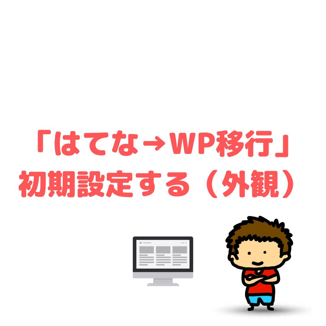 f:id:takapiece:20200423190006p:plain