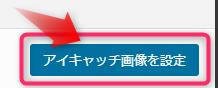 f:id:takapiece:20200423224329p:plain