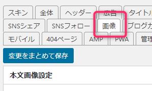 f:id:takapiece:20200423225206p:plain