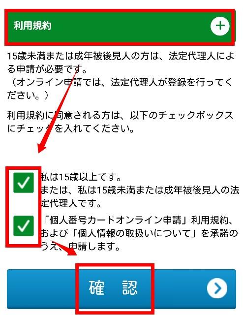f:id:takapiece:20200501123350j:image