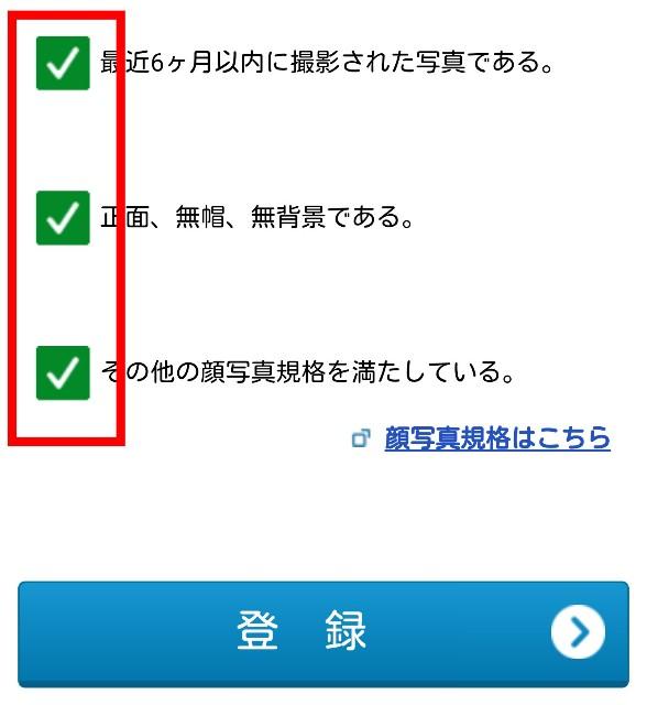 f:id:takapiece:20200501124437j:image