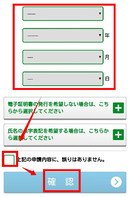 f:id:takapiece:20200501124510j:image