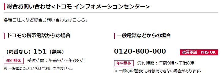 f:id:takapiece:20200502175235p:plain