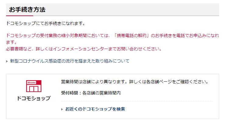 f:id:takapiece:20200502175306p:plain