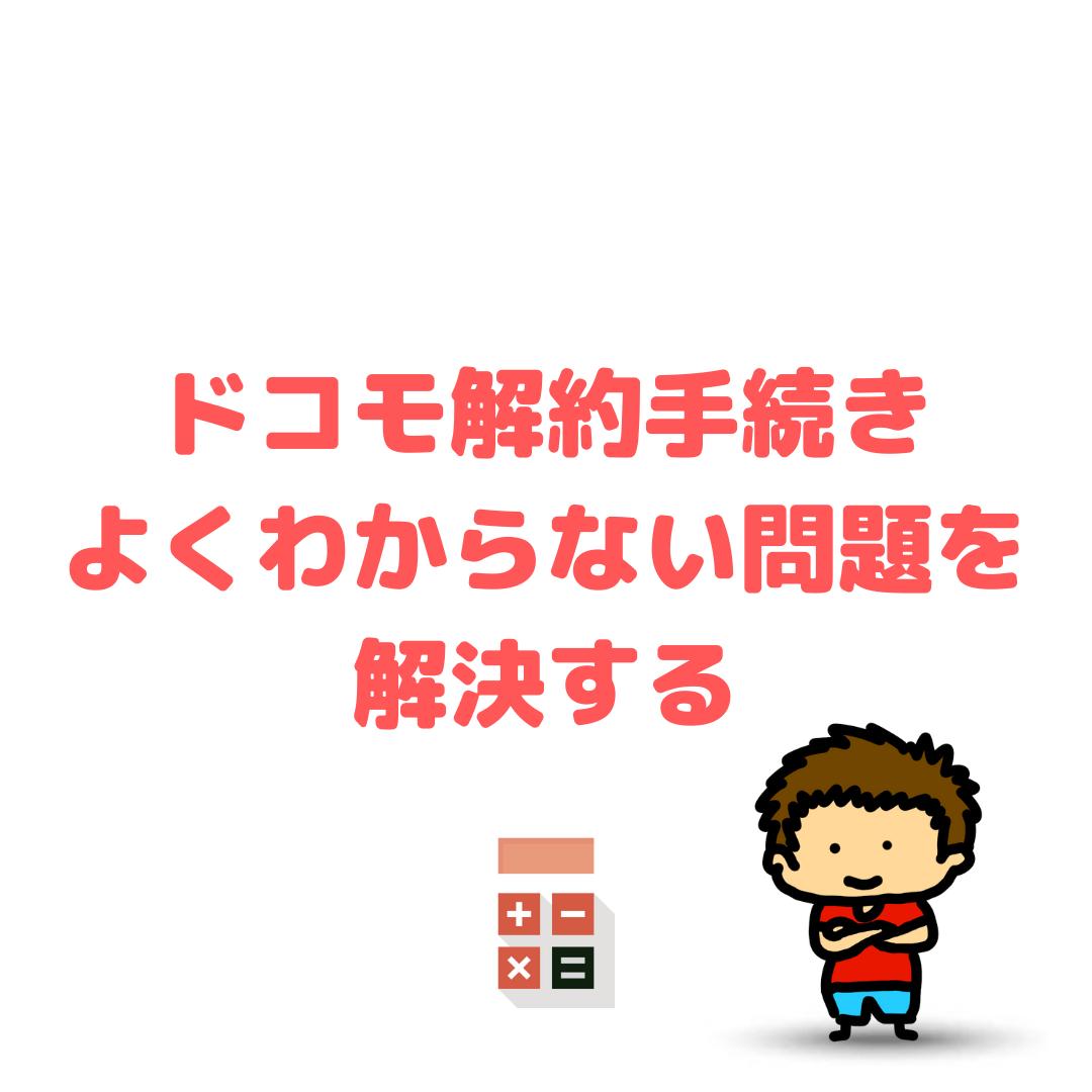 f:id:takapiece:20200502181058p:plain