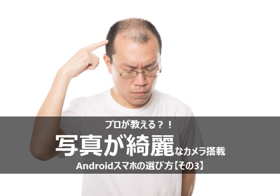 f:id:takapimp:20190916012750j:plain