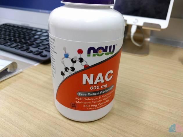 NAC、Nアセチルシステイン