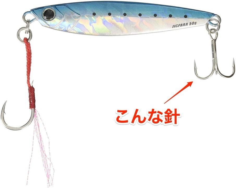 釣り針の抜き方