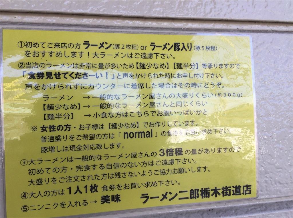 f:id:takapon760:20170118223433j:image