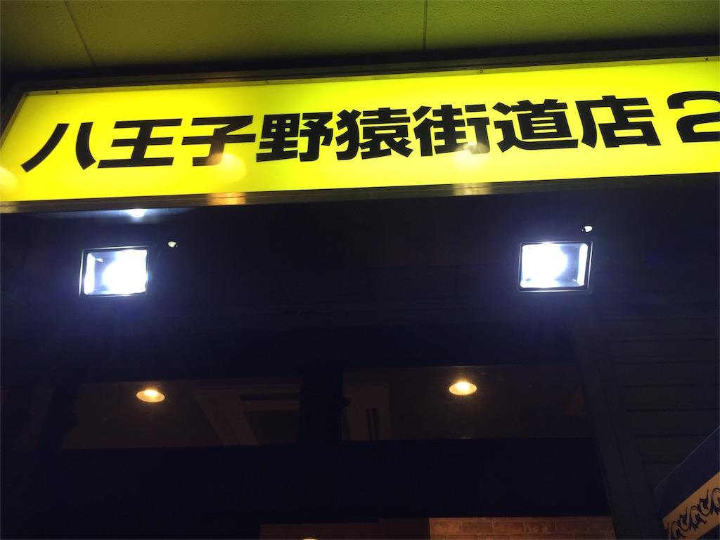 f:id:takapon760:20170516194838j:image