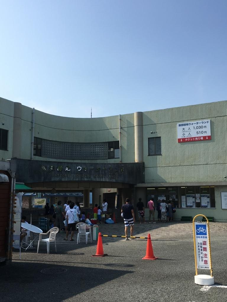 f:id:takara-diary:20180813103653j:plain