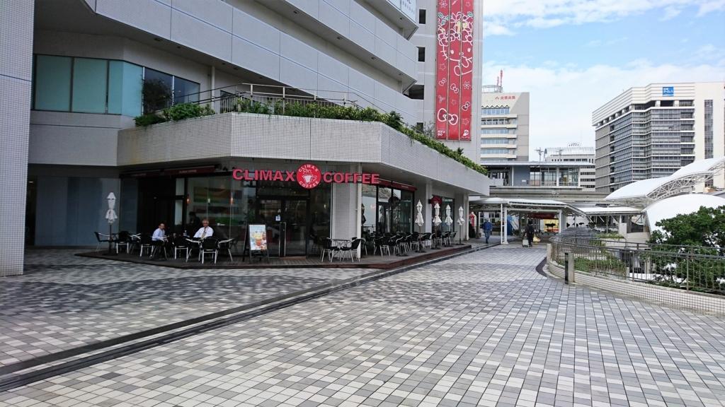 f:id:takara1300sf:20170907152006j:plain