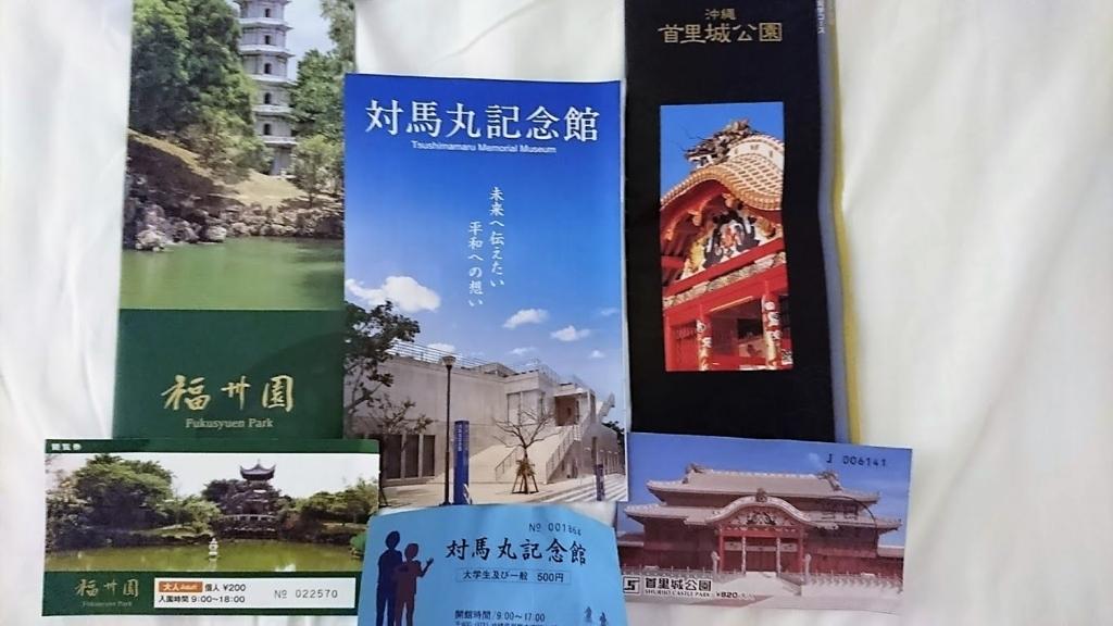 f:id:takara1300sf:20170908095241j:plain