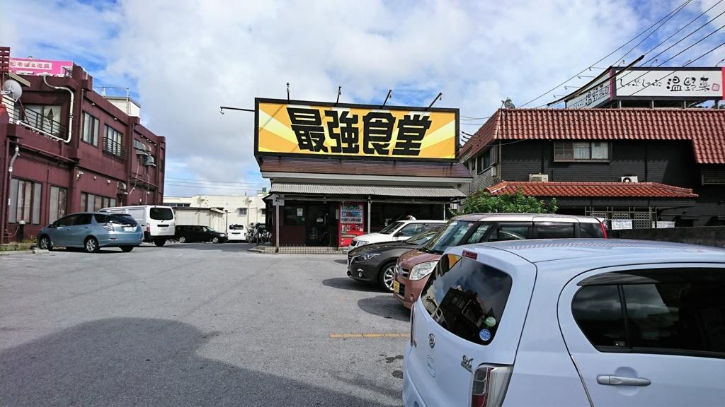 f:id:takara1300sf:20171127145914j:plain