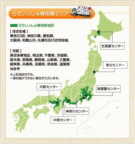 f:id:takara55:20190521160446j:plain