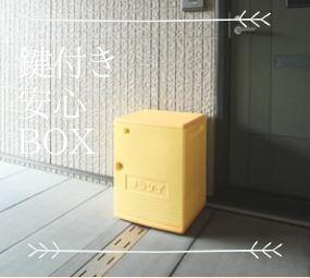 f:id:takara55:20190616133224j:plain