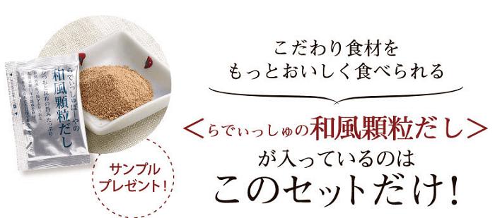 f:id:takara55:20190627173158p:plain