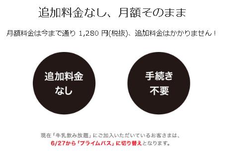 f:id:takara55:20190630145635p:plain