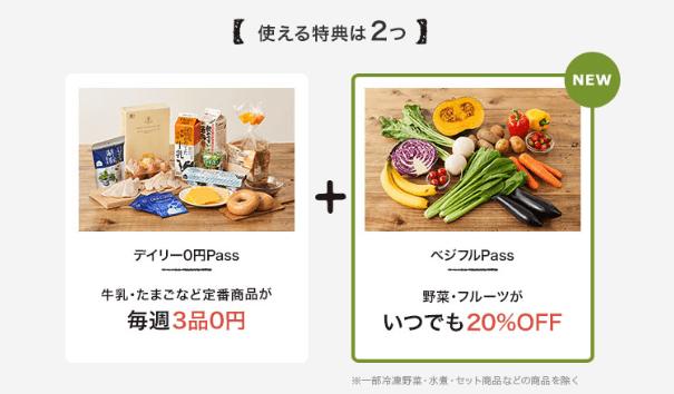 f:id:takara55:20190630154409p:plain