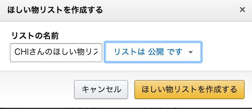 f:id:takarabakosagashi:20170525174516p:plain