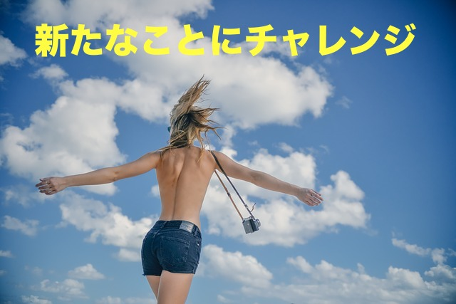 f:id:takarabakosagashi:20170604123448j:plain