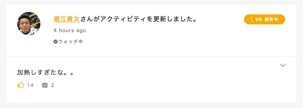f:id:takarabakosagashi:20170604160522p:plain