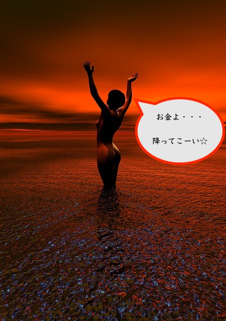 f:id:takarabakosagashi:20170622190202j:plain