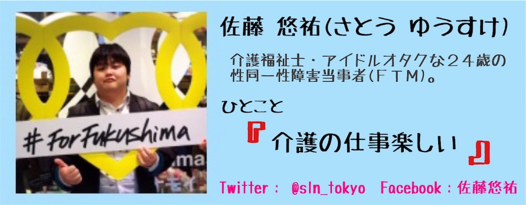 f:id:takarabito:20160814231829j:image
