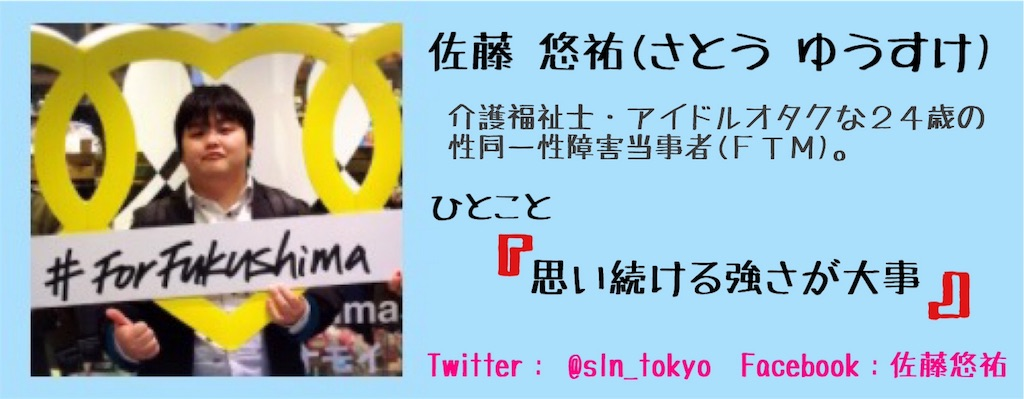 f:id:takarabito:20160816000726j:image