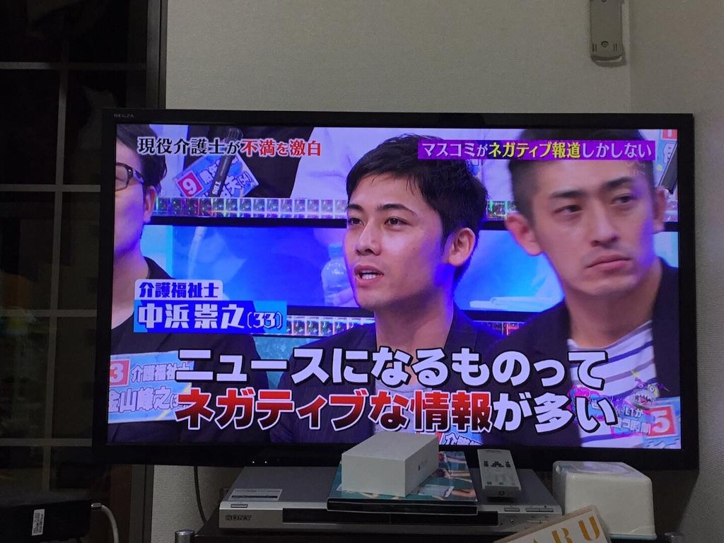 f:id:takarabito:20160816131853j:image