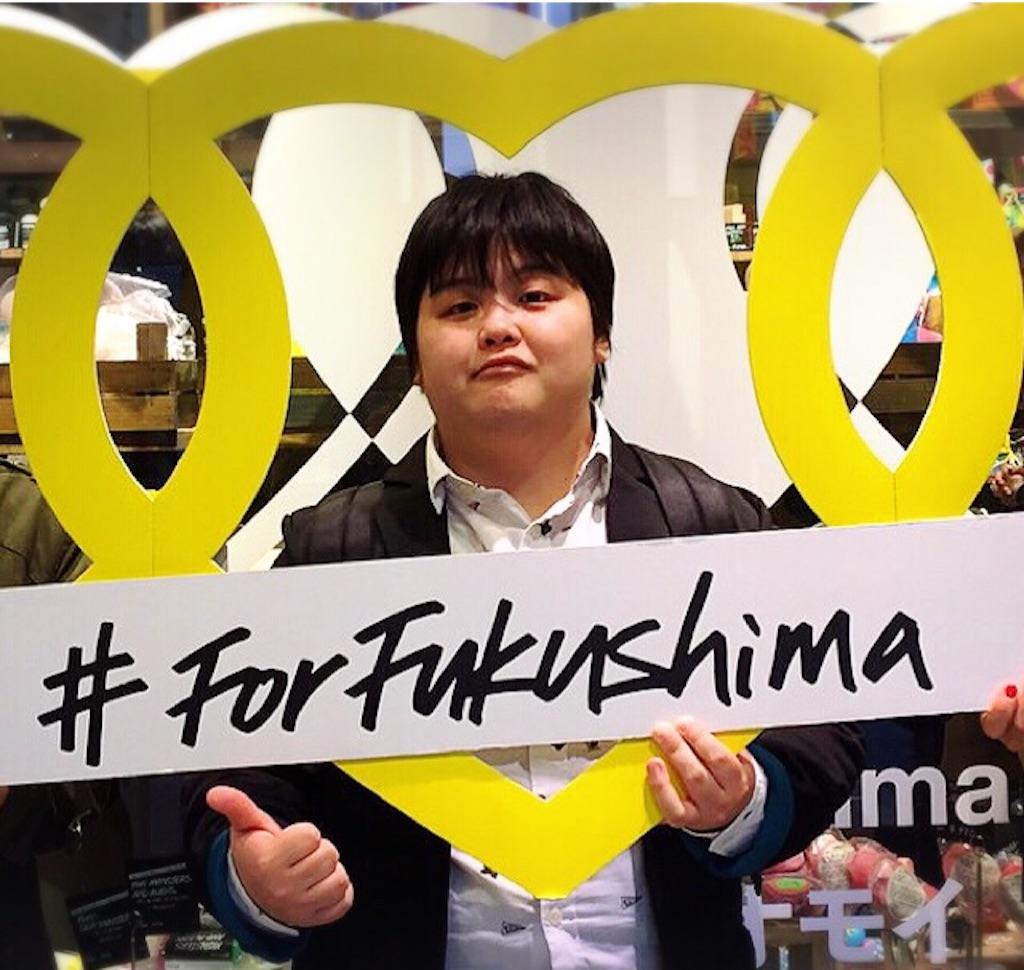 f:id:takarabito:20160816132709j:image
