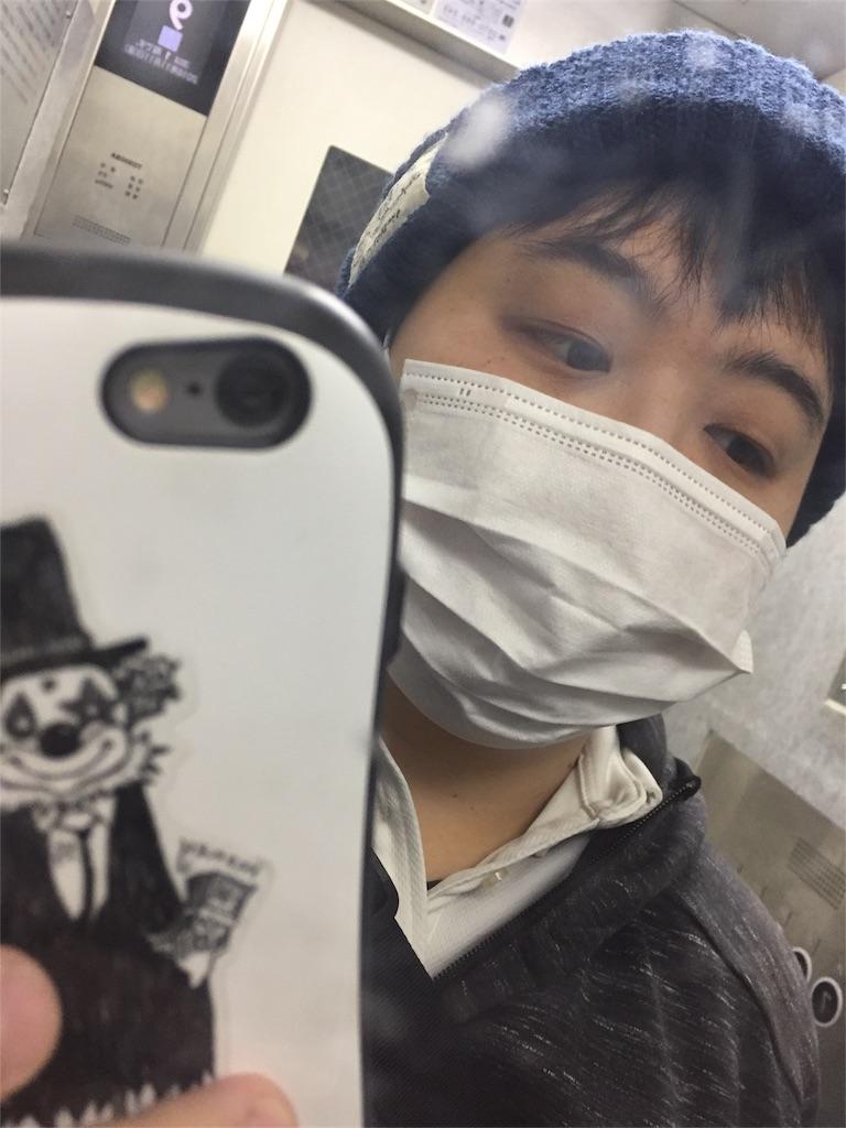 f:id:takarabito:20161113010022j:image