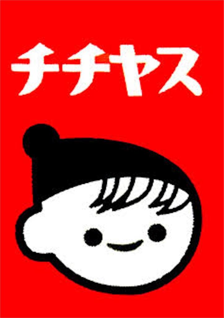f:id:takarabito:20161113225117j:image