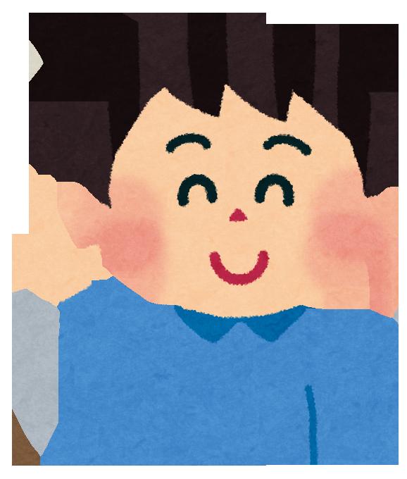f:id:takarabito:20170102154526p:plain