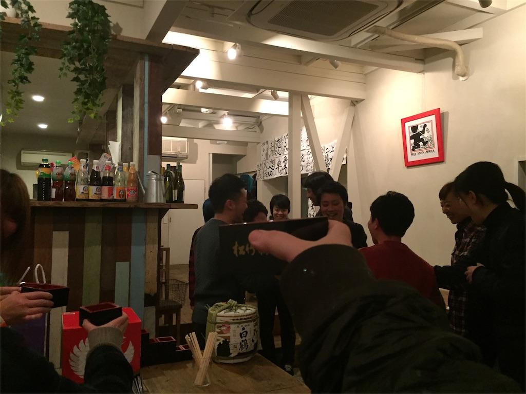 f:id:takarabito:20170105111036j:image