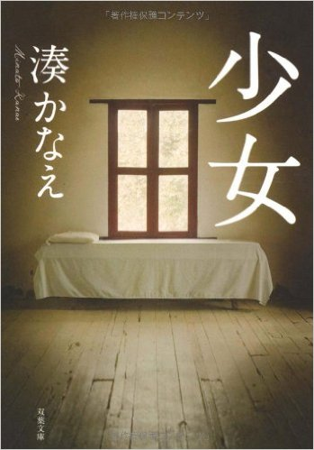 f:id:takarabito:20170202033711j:plain