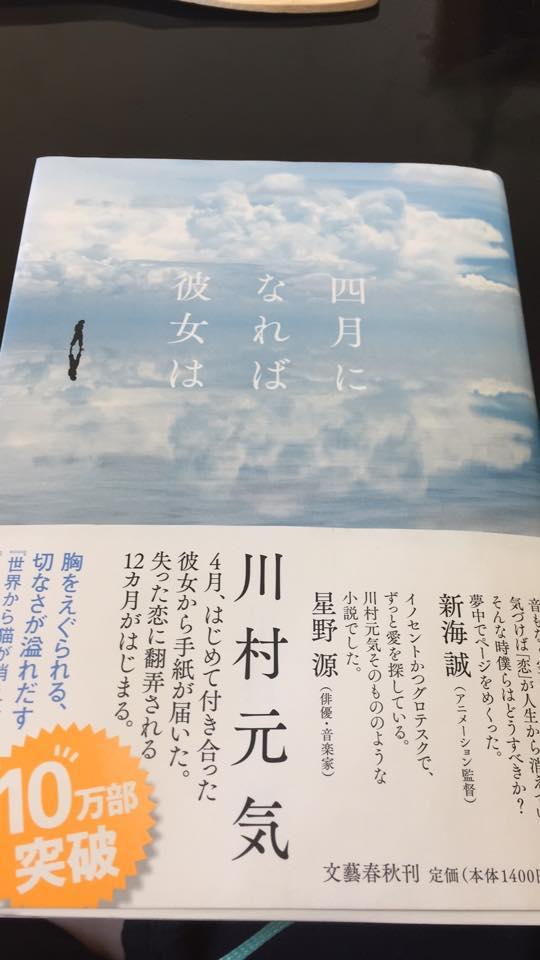 f:id:takarabito:20170321014344j:plain