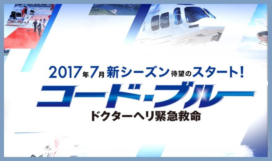 f:id:takarabito:20170718215224j:plain