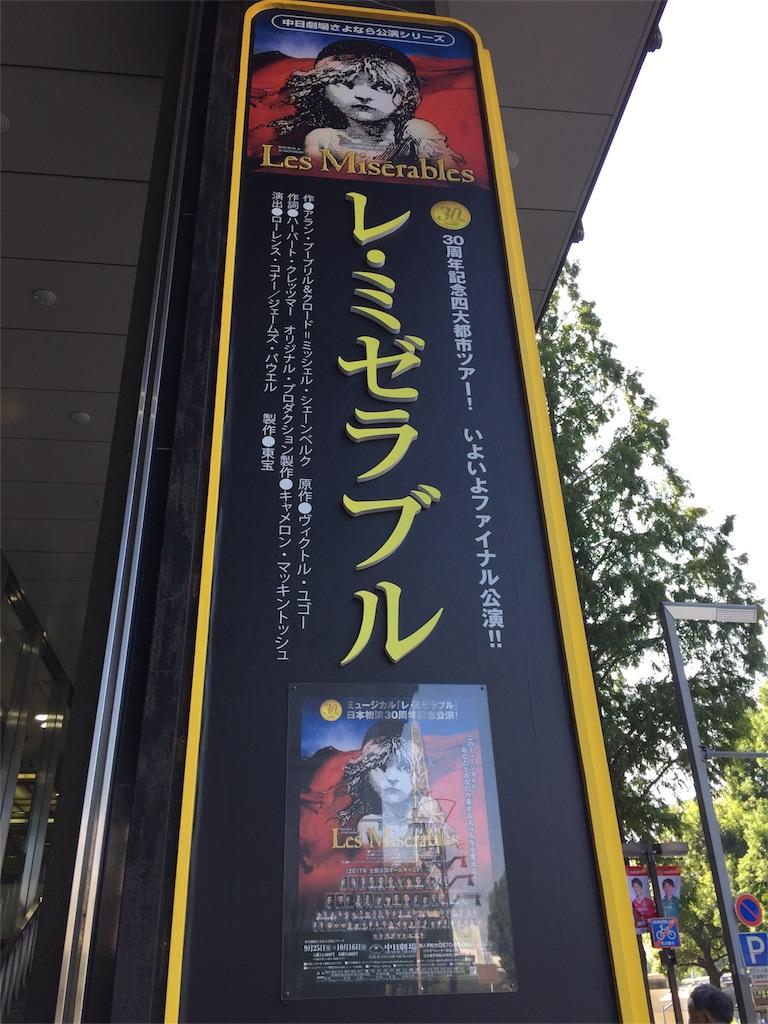 f:id:takarabito:20171011162208j:image