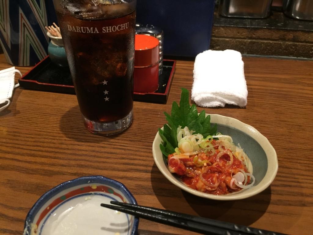 f:id:takarabito:20171025145559j:plain