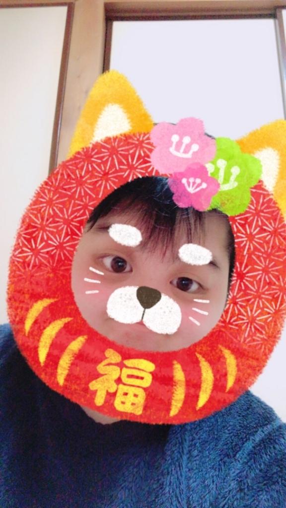 f:id:takarabito:20180101150718j:plain