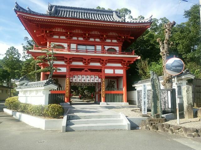 f:id:takaraikikaku:20160810201349j:image