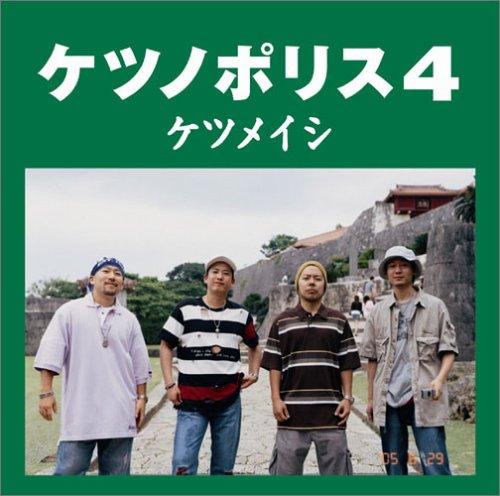 f:id:takarasagashi:20150825042826j:plain