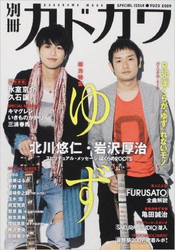 f:id:takarasagashi:20150908025156j:plain