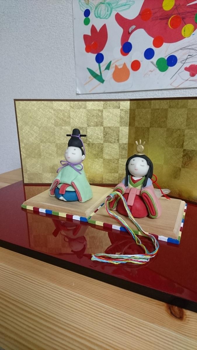 樹脂粘土 手作り 雛人形